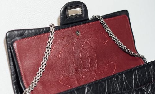 Design Feature Chanel 2.55: Shoulder Straps