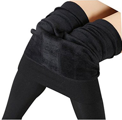 Koly Thick Stretchy Leggings
