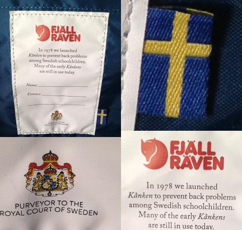 Rectangular Label with Logo - Original Kånken